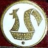 Рижская (100x100, 6Kb)
