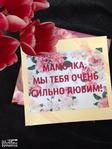 Превью подарок маме 1 (453x604, 216Kb)
