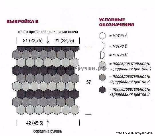 6ep8qhiiQfM (541x474, 107Kb)