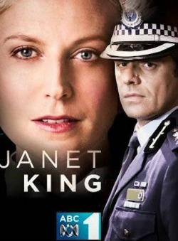 Janet-King-season-2 (250x339, 28Kb)