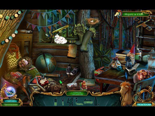 labyrinths-of-the-world-changing-the-past-collectors-edition-screenshot0 (640x480, 355Kb)
