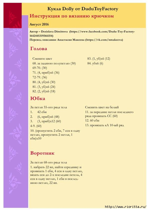 Рі (5) (494x700, 150Kb)