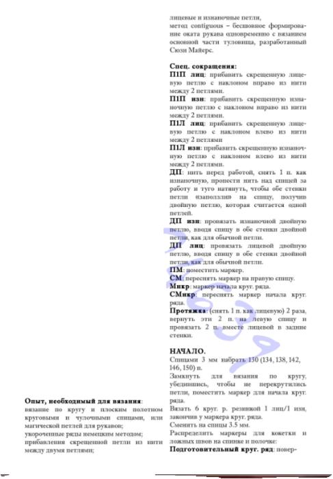 0_ce09d_ed2653fd_orig (487x700, 173Kb)