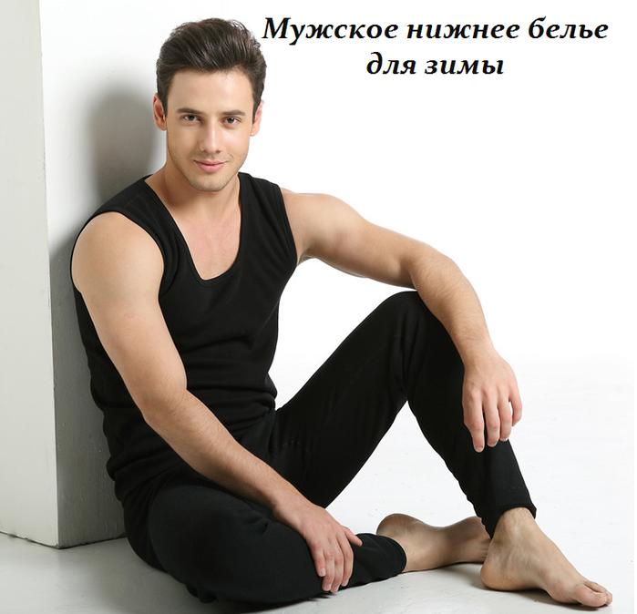 2749438_myjskoe_nijnee_bele (700x674, 375Kb)
