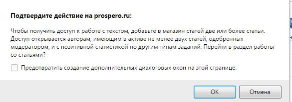 6108103_Screenshot_174 (585x205, 77Kb)