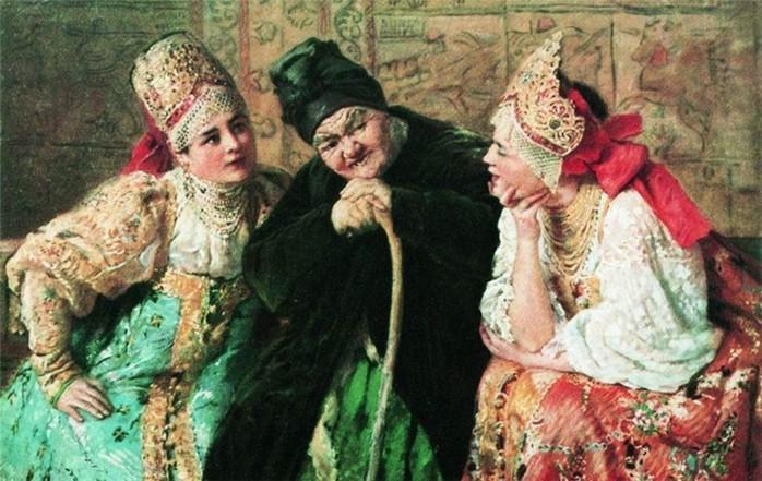 Какими словами на Руси в древности называли связанные с интимной жизнью понятия и предметы