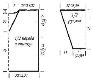 3925073_ypKXGC83sEI (317x285, 10Kb)