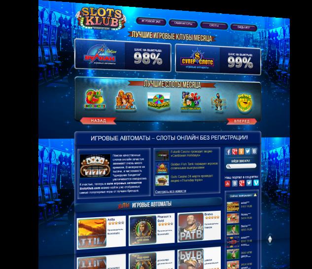 игровые автоматы/3899041_newproject (633x545, 407Kb)