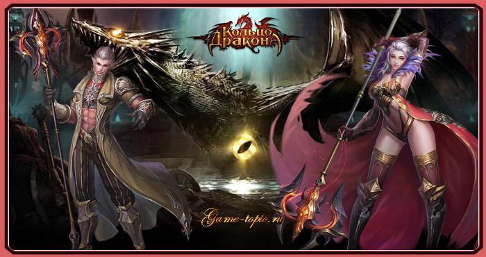 4622646_dragonringskartinka01 (700x370, 133Kb)