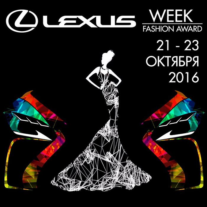 Lexus Fashion Week