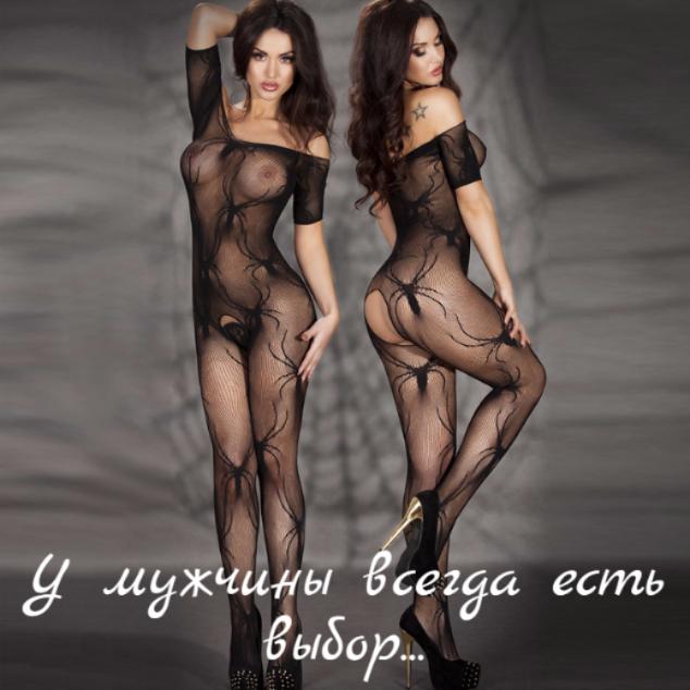 """alt=""""У мужчины всегда есть выбор...""""/2835299_Y_myjchini_vsegda_est_vibor____1_ (634x634, 542Kb)"""