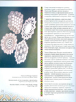 Превью 185_Рњ. Шандро - Гуцульські вишивки [2005, UKR,RON,USA]_Страница_021 (521x700, 401Kb)