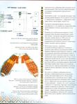 Превью 185_Рњ. Шандро - Гуцульські вишивки [2005, UKR,RON,USA]_Страница_035 (521x700, 357Kb)