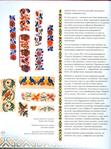 Превью 185_Рњ. Шандро - Гуцульські вишивки [2005, UKR,RON,USA]_Страница_041 (521x700, 417Kb)