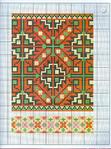 Превью 185_Рњ. Шандро - Гуцульські вишивки [2005, UKR,RON,USA]_Страница_090 (521x700, 627Kb)