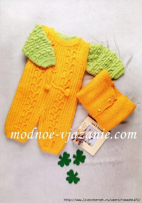 detskij-kombinezon-pulover-zhaket_242 (490x700, 269Kb)