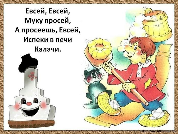 СЂРїСЂ (5) (700x525, 271Kb)