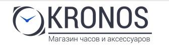 ������ /2719143_kronos (335x91, 10Kb)