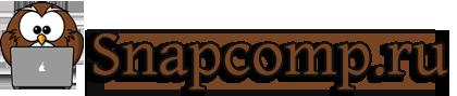 snapcomp-sovka.ru (420x89, 24Kb)