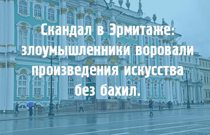 Анекдоты Про Петербург