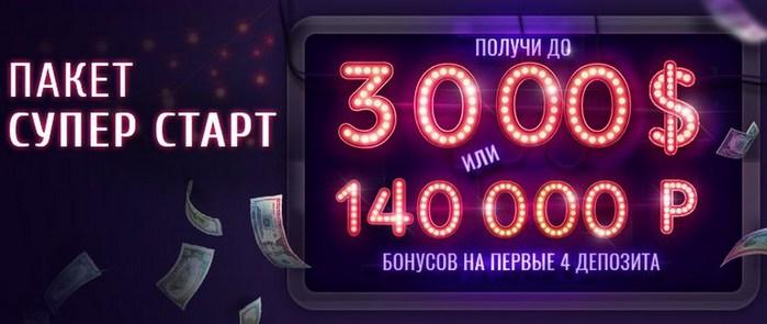 """alt=""""Приглашаю всех в новый игровой клуб Super-slots.co. """"/2835299_superslots_co4 (700x295, 47Kb)"""