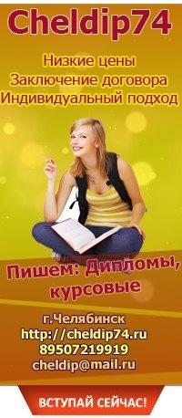 4208855_S4NHI7b1RXs (200x458, 34Kb)