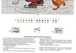 Превью маша Рё медведь схемы для вышивания 1Р° (700x490, 242Kb)