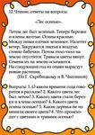 Превью времена РіРѕРґР° осень 7 (494x700, 256Kb)