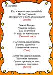 Превью времена РіРѕРґР° осень 9 (494x700, 185Kb)