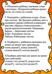 Превью времена РіРѕРґР° осень 5 (494x700, 251Kb)