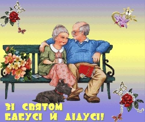 Мои бабушка и дедушка проза