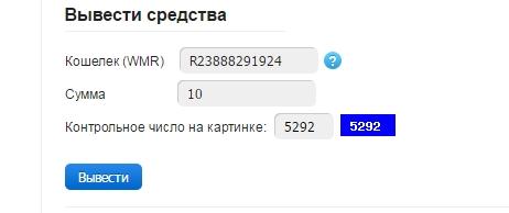 6108103_Screenshot_206 (462x194, 28Kb)