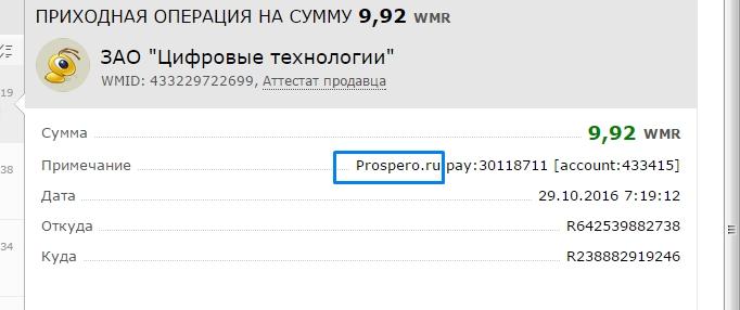 6108103_Screenshot_208 (682x286, 85Kb)