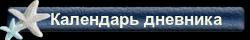 РєРєРє (250x40, 17Kb)