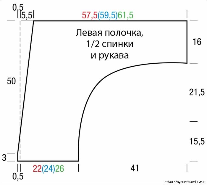4 (700x625, 85Kb)