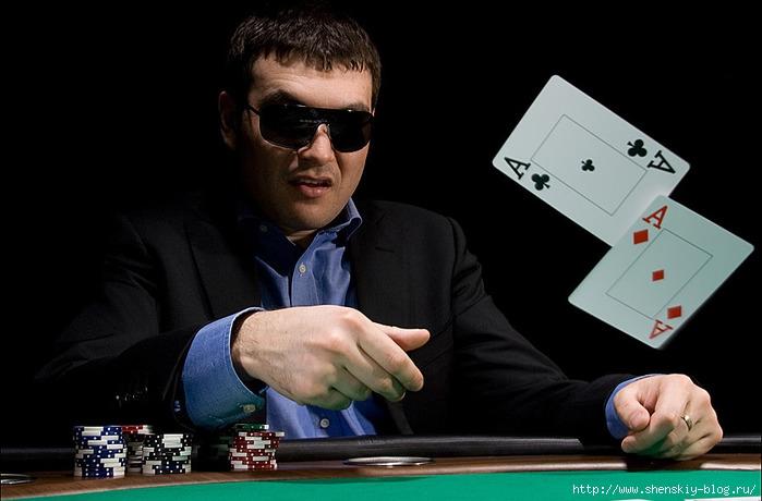 игра в покер/4121583_1326371190_poker (700x460, 136Kb)