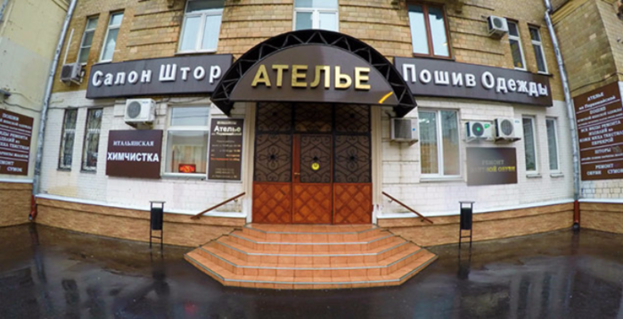 "alt=""Пошив и ремонт одежды в Москве – недорого и качественно.""/2835299_Poshiv_i_remont_odejdi_v_Moskve__nedorogo_i_kachestvenno__1_ (700x358, 420Kb)"