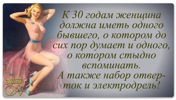 улыбка 9 (604x344, 187Kb)