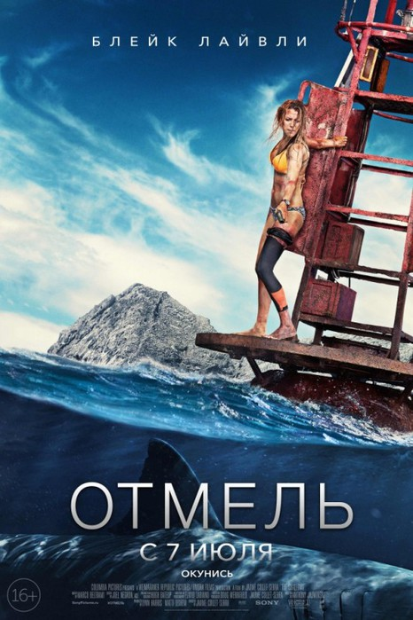 1477821017_film_otmel_2016 (466x700, 93Kb)