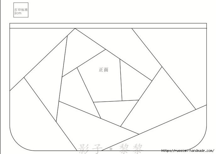 Лоскутная сумочка в технике пэчворк. Шаблоны (2) (687x490, 67Kb)