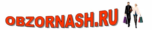 nashobzor (522x105, 54Kb)