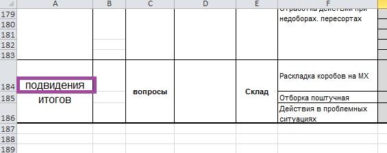 Безымянный (565x224, 31Kb)