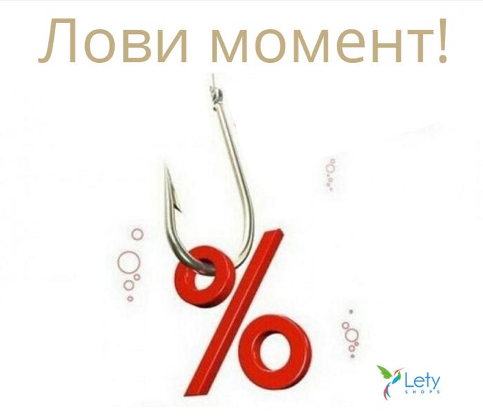 5283370_PIK3_lovi_moment (700x604, 165Kb)