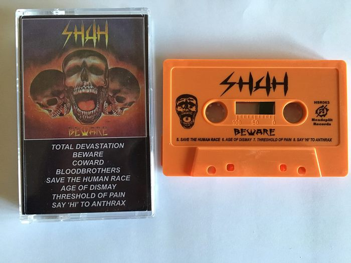 Shah - Beware (1989) (Headsplit Records, USA, 2015)2 (700x525, 52Kb)