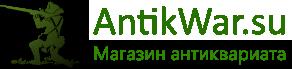 2835299_antikwar (300x69, 11Kb)