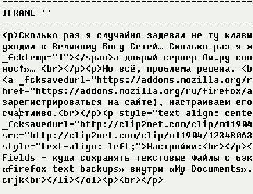 3629830_image004 (364x279, 41Kb)
