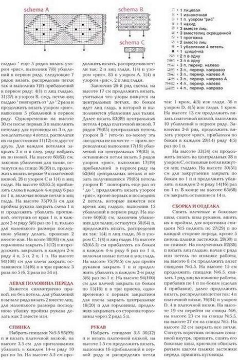 palto_s2 (1) (463x700, 168Kb)