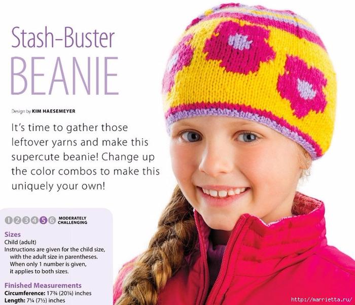 Детский плед и шапочка спицами цветочным узором (1) (700x601, 288Kb)