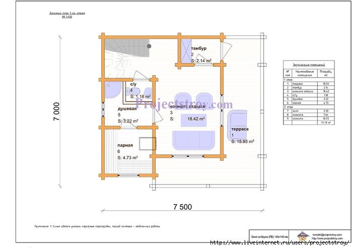 план бани/5726118_g_18_1et (700x492, 115Kb)