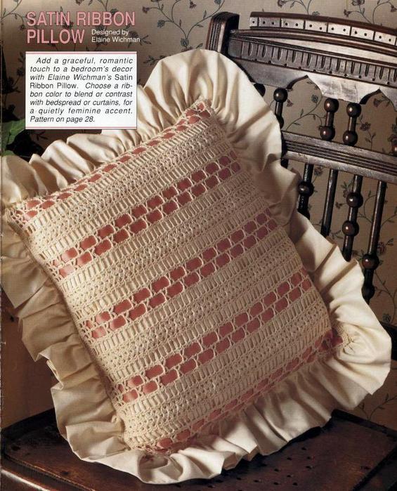 CH Satin Ribbon Pillow 00 fc (565x700, 90Kb)